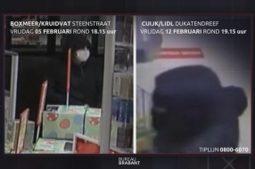 Nieuws: Boxmeer/Cuijk - Gezocht - Winkelovervallen in Cuijk en Boxme