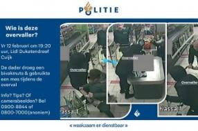 Nieuws: Cuijk - Getuigen gezocht! Overval supermarkt in Cuijk