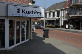 Kusters Hengelsport nieuw in Gennep