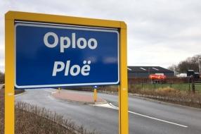 Nieuws: Oploo rekent op dorpsgenoot Jeffrey Herlings als Sportman va