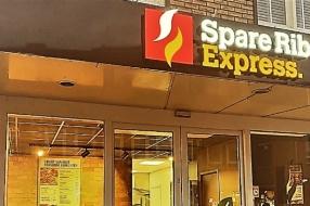Spare Rib Express nieuw in Gennep